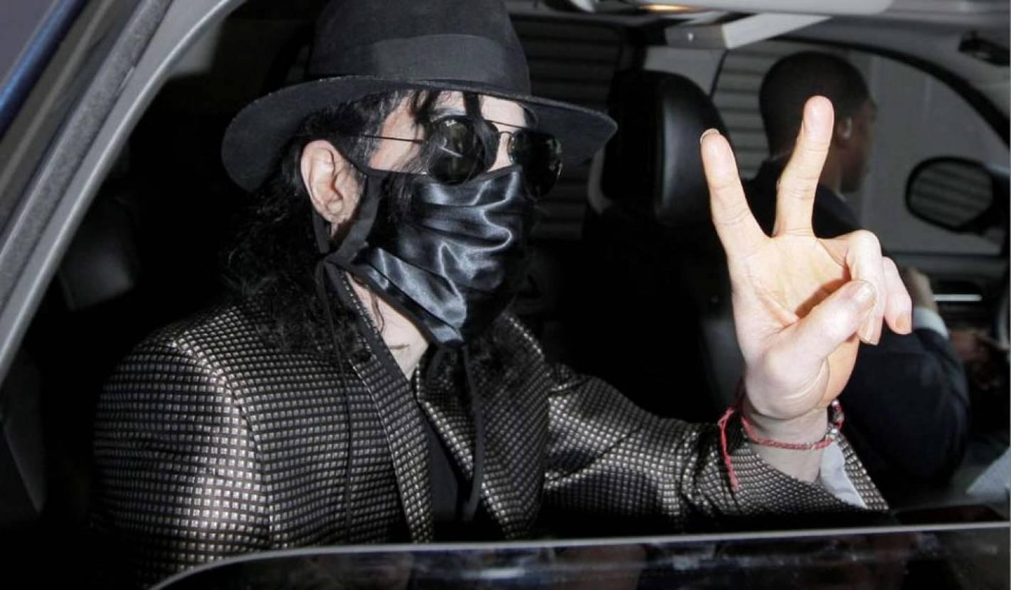 La Hija De Michael Jackson Se Tomo Una Selfie Y Aparece Su Padre